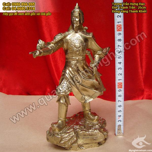 Tượng Trần Hưng Đạo, Đức Thánh Trần