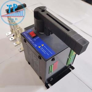 Bộ chuyển nguồn tự động ATS 200A