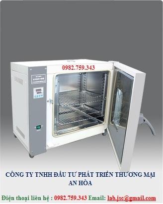 Tủ sấy hiện số 71 lít Model: 101-1A