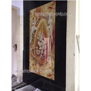 Mẫu gạch MS12 Khách Bình Tân