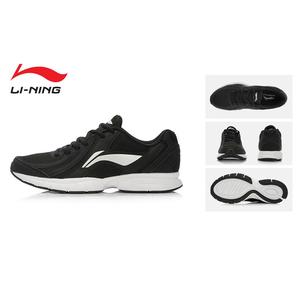 Giày thể thao nam chạy bộ Lining ARBL037-1