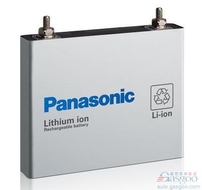 Ắc quy lithium Panasonic 20Ah