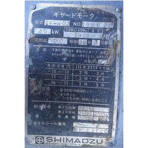 Giảm tốc Shimadzu 60hp 1/20