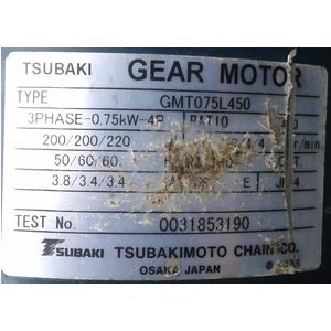 Giảm tốc Tsubaki 1hp 1/450