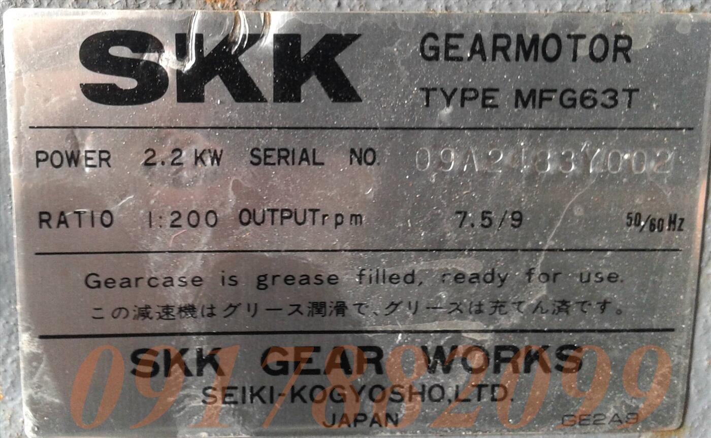 Giảm tốc SKK 3hp 1/200