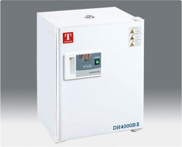 Tủ ấm hiện số 43 lít Model: DH3600BII