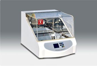 Tủ Ấm Lạnh Có Lắc Bình 1000ml x 6, TY-70B Hãng Taisite