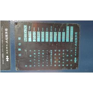 Máy chấn Komatsu PHS 110x310