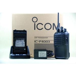 Bộ đàm cầm tay Icom IC F4003