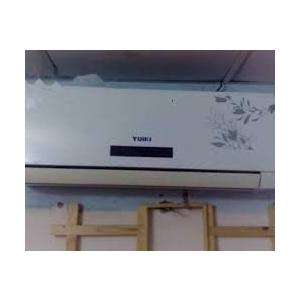 Máy lạnh treo tường Yuiki YK-12MAB INVERTER R410
