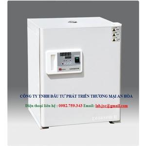 Tủ ấm hiện số 43 lít Taisite DH3600II