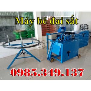 Máy cắt đai sắt, máy uốn cắt đai sắt