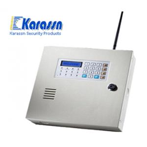 Báo trộm không dây KARASSN KS-858E