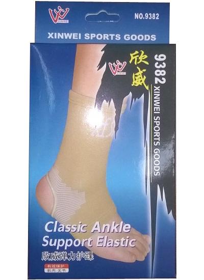 Băng bảo vệ mắt cá chân Xinwei 9382