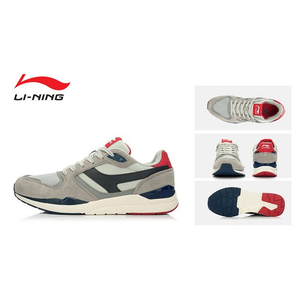 Giày thể thao nam chạy bộ Lining AGCN175-4