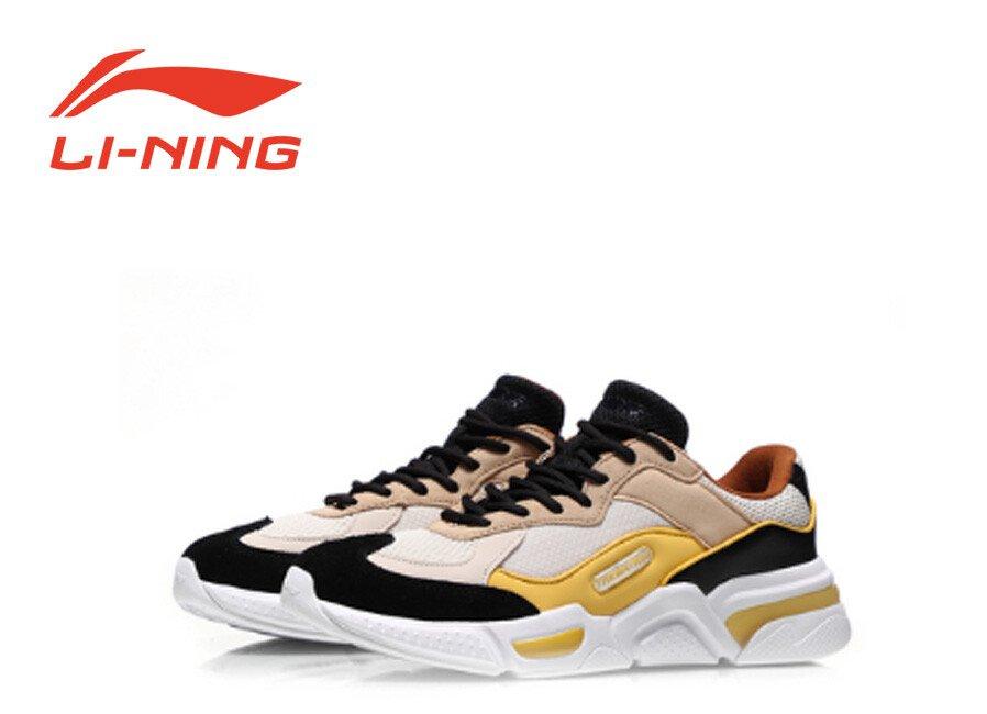 Giày thể thao nam chạy bộ Lining AGCN293-1