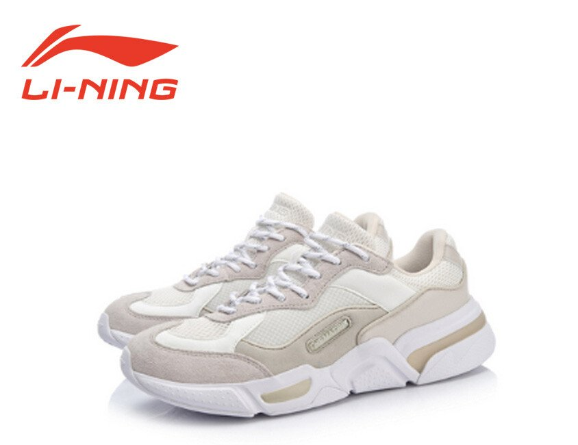 Giày thể thao nam chạy bộ Lining AGCN293-3