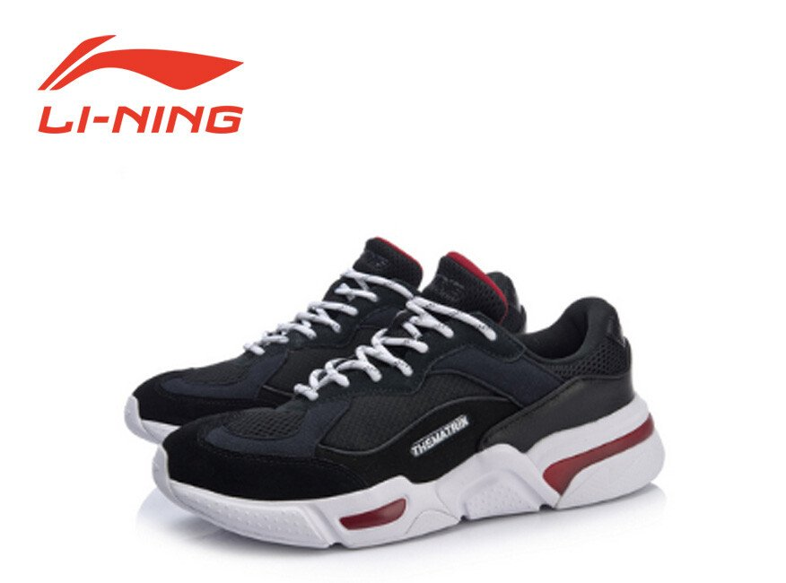 Giày thể thao nam chạy bộ Lining AGCN293-4