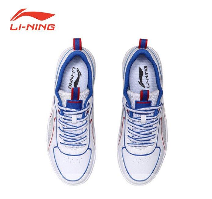 Giày thể thao nam chạy bộ Lining AGCP103-4