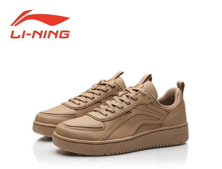 Giày thể thao nam chạy bộ Lining AGCP103-6