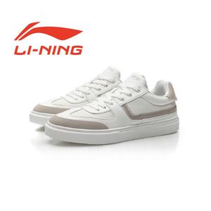 Giày thể thao nam chạy bộ Lining AGCP203-1