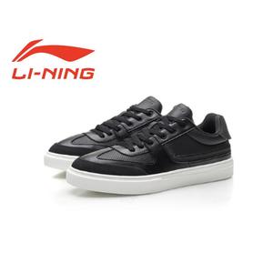 Giày thể thao nam chạy bộ Lining AGCP203-2