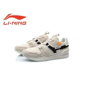 Giày thể thao nam chạy bộ Lining AGCP221-3