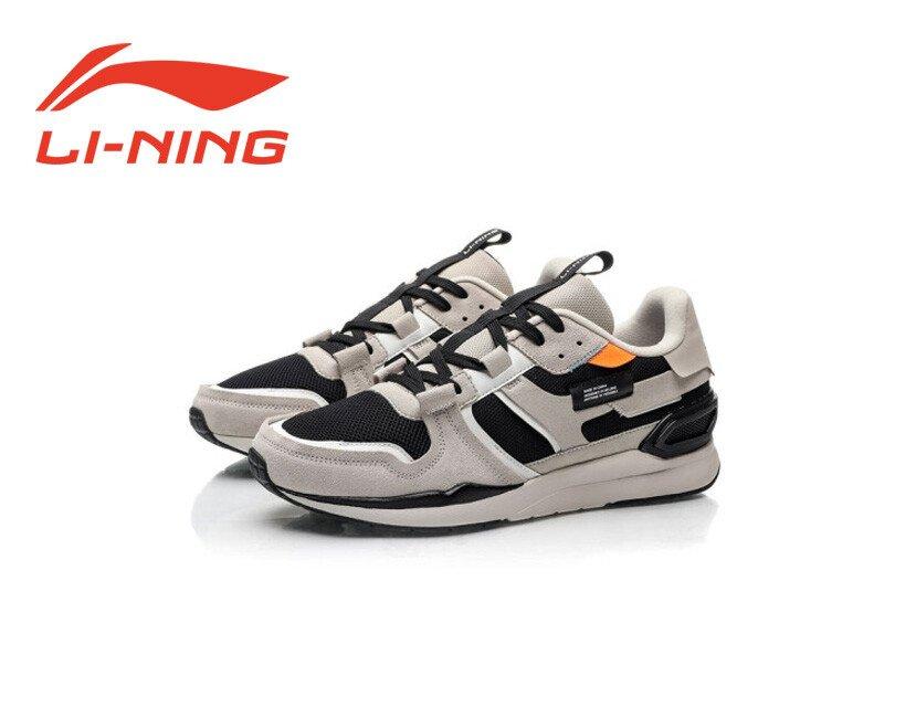 Giày thể thao nam chạy bộ Lining AGCP221-4