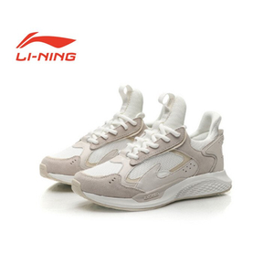Giày thể thao nam chạy bộ Lining AGLP172-4