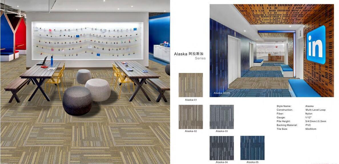 Thảm viên trải sàn Alaska Nylon carpet