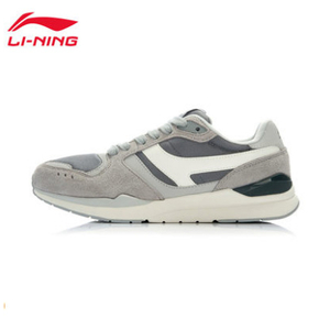 Giày thể thao nam chạy bộ Lining ALKJ001-2