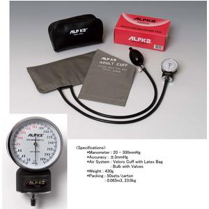 Máy đo huyết áp cơ ALPK2 500V & ống nghe Stethoscope FT-801