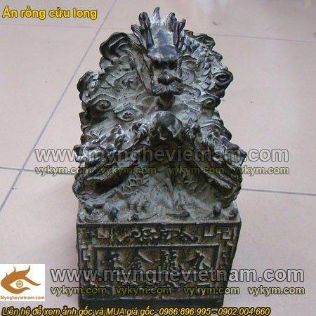 Ấn Cửu Long, Ấn rồng đồng giả cổ giúp thăng quan tiến chức