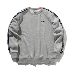 Áo khoác thời trang thể thao nam áo len Lining AWDP973-1