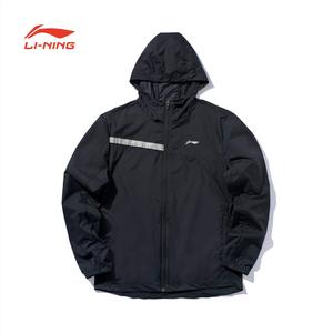 Áo khoác thời trang thể thao nam chống thấm nước mỏng Lining AFDP087-2