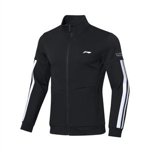 Áo len thời trang thể thao nam cardigan Lining AWDP453-1