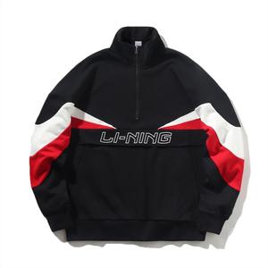 Áo len thời trang thể thao nam Lining AWDPA39-3