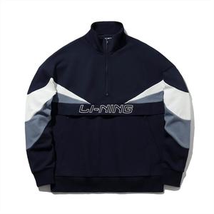 Áo len thời trang thể thao nam Lining AWDPA39-4