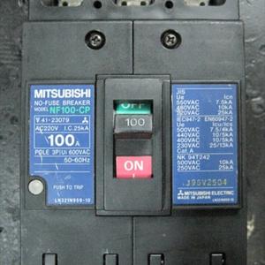APTOMAT MITSUBISHI 100A CŨ - đen