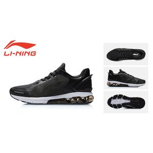 Giày thể thao nam chạy bộ Lining ARHP219-2