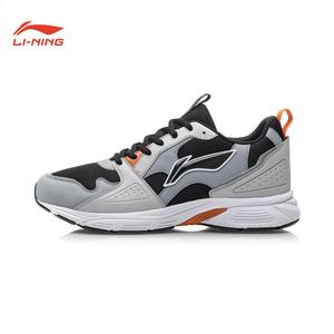 Giày thể thao nam chạy bộ Lining ARHP231-3