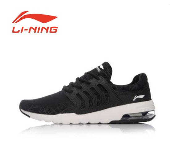 Giày thể thao chạy bộ Lining ARKL015-2