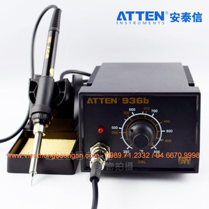 ATTEN AT936B Soldering Station Original Product