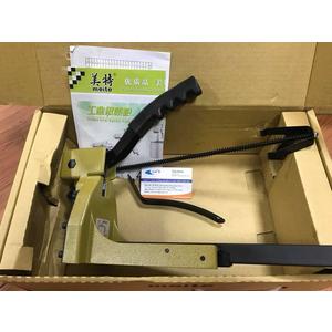 Bấm ghim thùng carton HB-3518