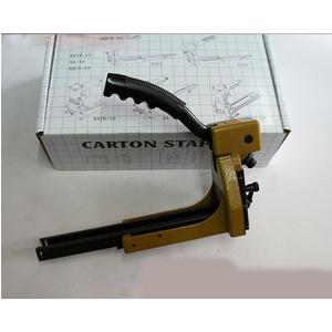 Bấm ghin thùng carton HT-3518