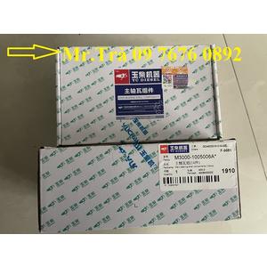 bán bạc biên bạc balie xe chenglong máy yuchai M3000