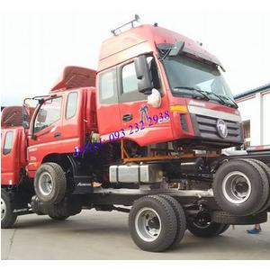 Bán các loại cabin xe THACO AUMAN, Đầu kéo, Xe thùng, Xe ben, Xe chuyên dụng... giá tốt nhất