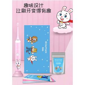 Bàn chải điện mini Roaman ST-031 (dành cho trẻ em)