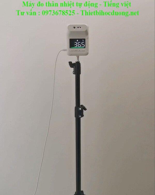 Máy đo thân nhiệt treo tường tự động K3S
