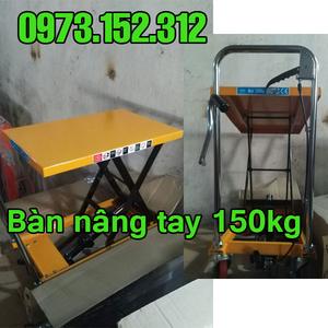Bàn nâng tay 150 kg hiệu Niuli giá rẻ